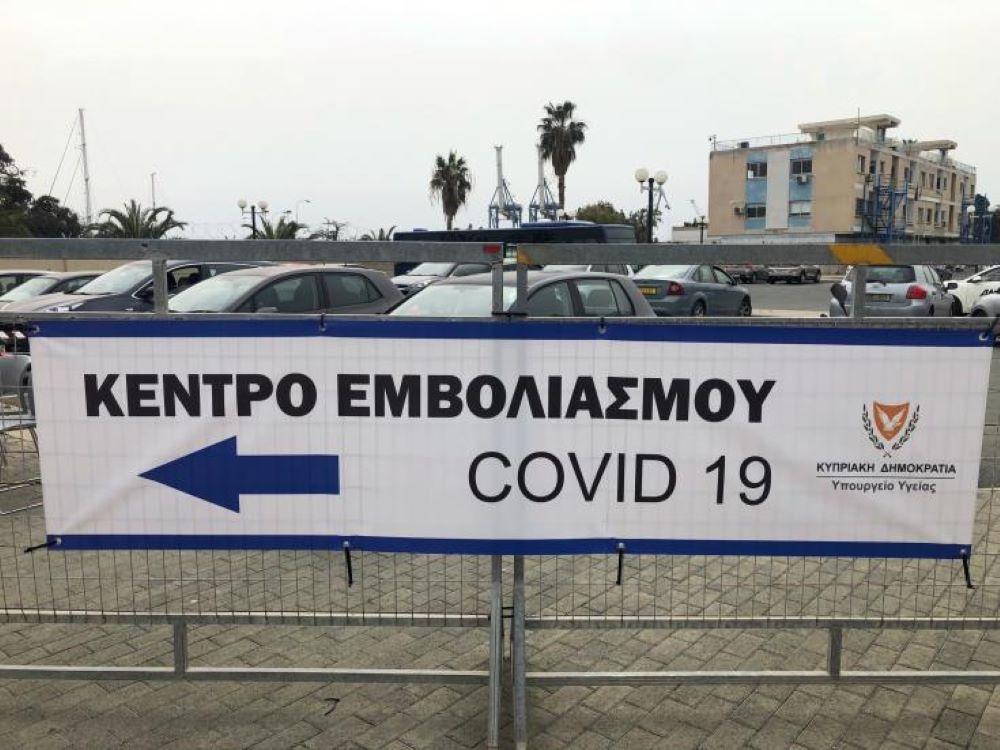 Ανοίγει σήμερα η Πύλη Εμβολιασμού για άτομα 51-52 ετών