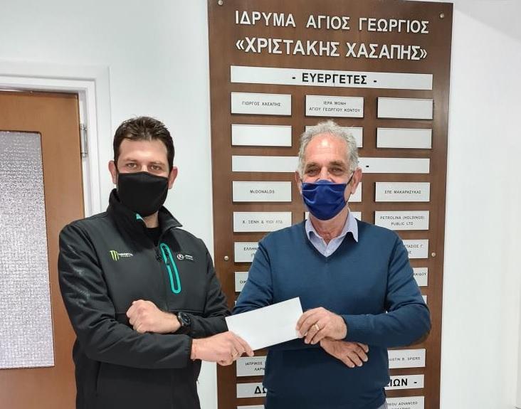 1500 ευρώ παρέδωσε στο Ιδρυμα Άγιος Γεώργιος – «Χριστάκη Χασάπη» η εταιρεία Monster Energy