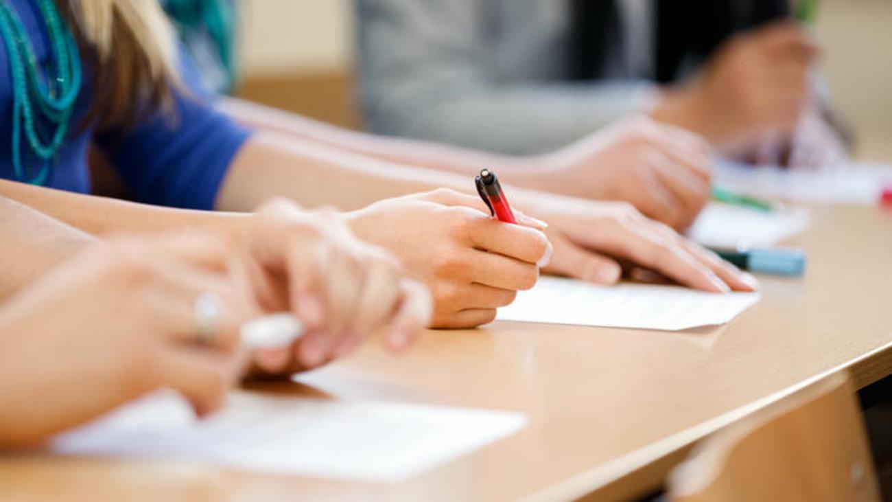Διεξαγωγή Κυβερνητικών Εξετάσεων για τη Δημόσια Υπηρεσία εντός του 2022