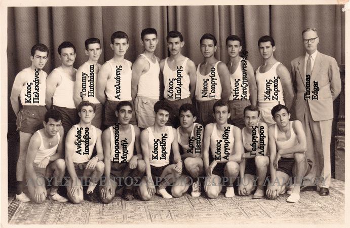 Αθλητές της Αμερικανικής Ακαδημίας Λάρνακας τα πολύ παλιά χρόνια