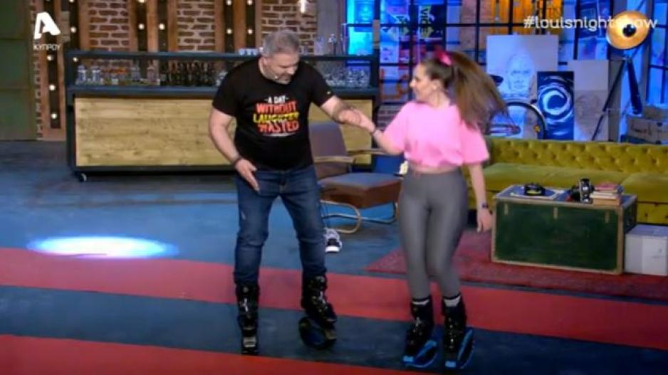 Ο Λούης κάνει γυμναστική με… kangoo