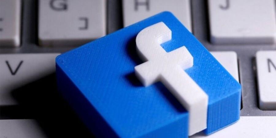 Έρχονται αλλαγές στο Facebook- Ποιες θα είναι οι νέες του λειτουργίες