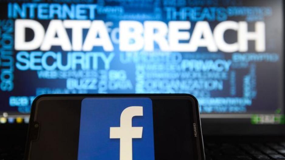 Facebook: Πώς θα διαπιστώσετε εάν ο λογαριασμός σας παραβιάστηκε