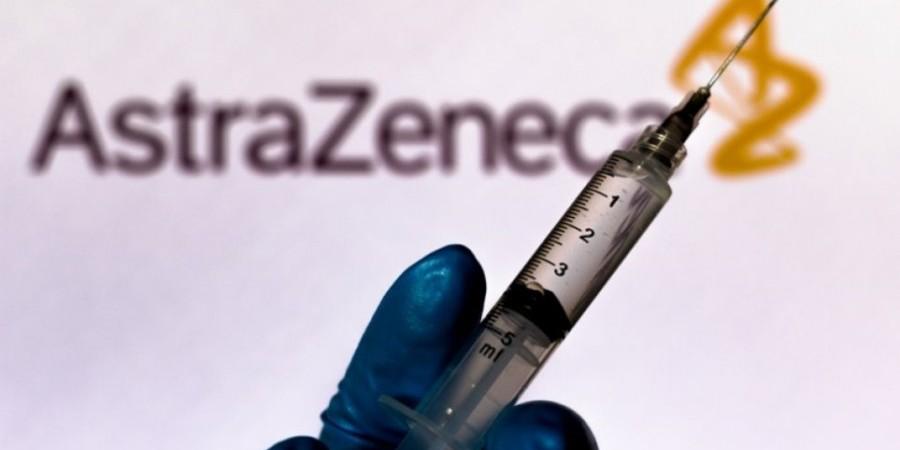 Η EE θα προσφύγει νομικά εναντίον της AstraZeneca