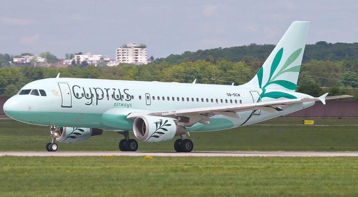 Νέοι καλοκαιρινοί προορισμοί στο πρόγραμμα της Cyprus Airways