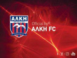 Logo-alki-20-8-19.a1afe71e1ec8a0df8bab44986899c117