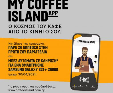 68906 Coffee island app competition post