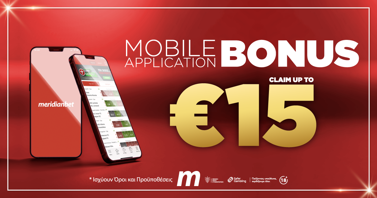 MobileApplicationBonus