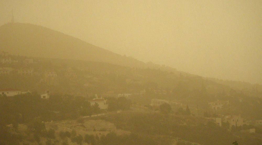Πόση σκόνη έχει στη Λάρνακα σήμερα;