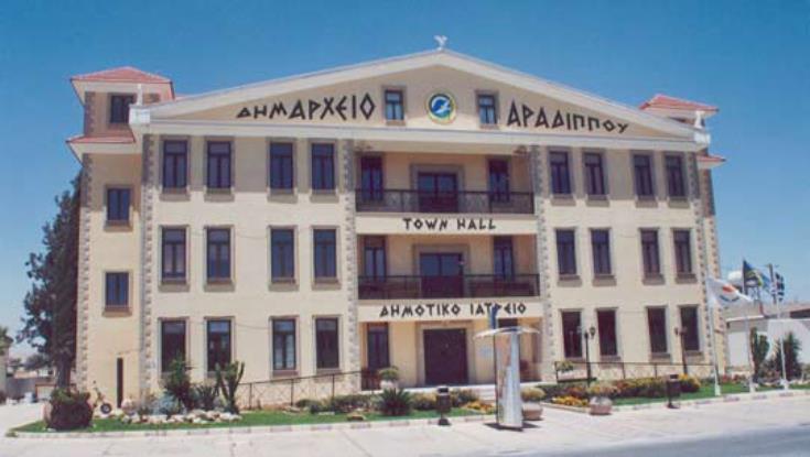 Νέο πάρκο κατασκευάζει ο Δήμος Αραδίππου με κόστος άνω του 0,5 εκ. ευρώ
