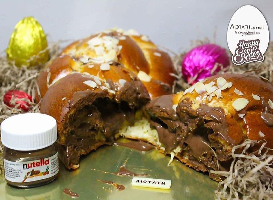 Ένα γνωστό ζαχαροπλαστείο της πόλης φτιάχνει τα πιο σοκολατένια τσουρέκια