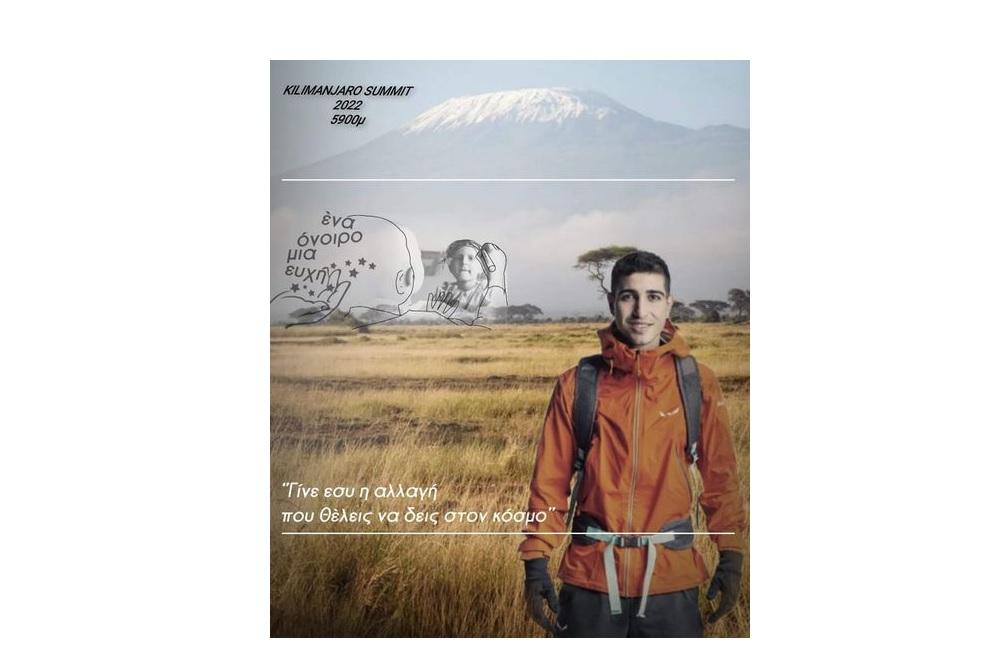 Ο Εύρος Χριστοδούλου ανεβαίνει το Κιλιμάντζαρο για τα παιδιά με καρκίνο