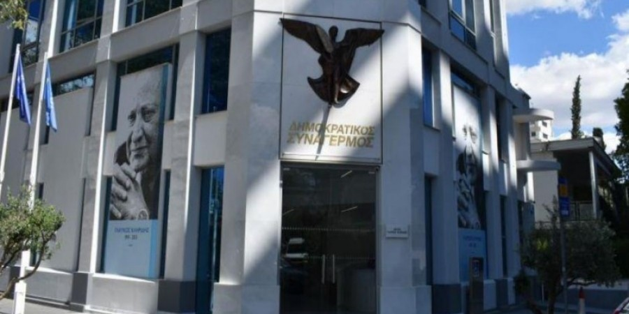 ΔΗΣΥ/Λάρνακα:Δεκτές αιτήσεις ενδιαφέροντος για αναπλήρωση κενής θέσης στο ψηφοδέλτιο