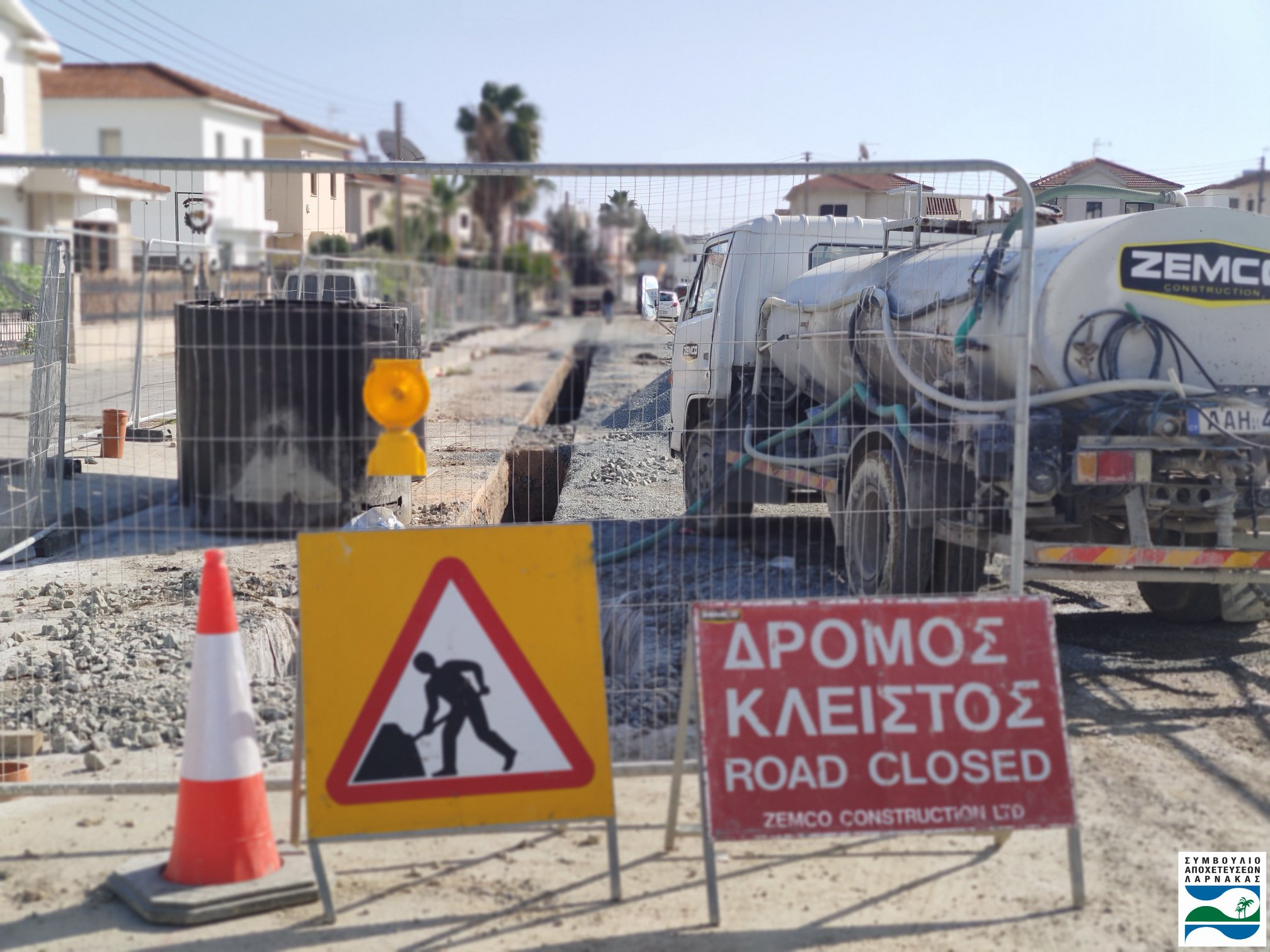 Δείτε ποιοι δρόμοι θα είναι κλειστοί αυτή την εβδομάδα στη Λάρνακα λόγω έργων