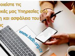180283632_295340285519494_4760522704144065471_n