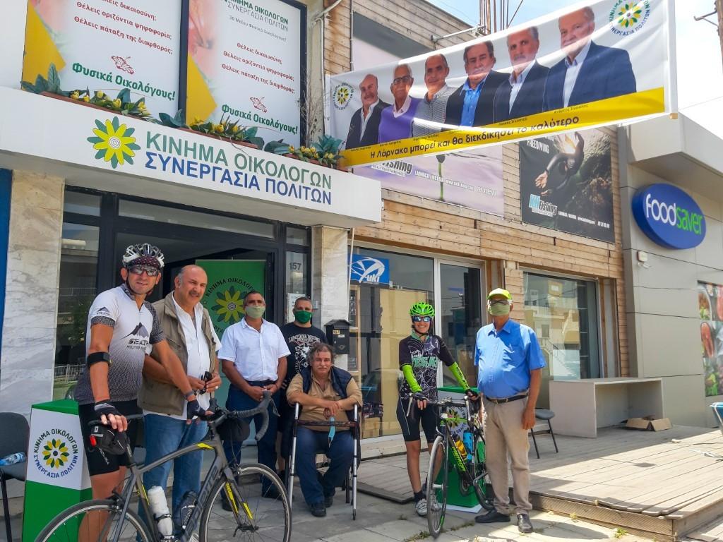Από την ποδηλασία της Επαρχιακής Επιτροπής Λάρνακας του Κινήματος Οικολόγων – Συνεργασία Πολιτών (φώτο)