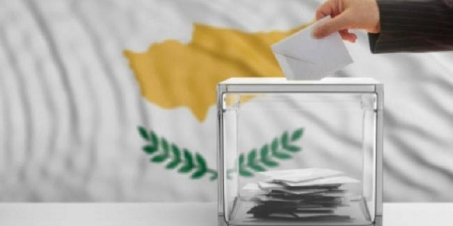 Βουλευτικές: Ενεργοποιήθηκε η υπηρεσία «Πού ψηφίζω»-Δείτε πως λειτουργεί