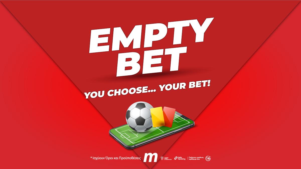 Empty Bet (7)
