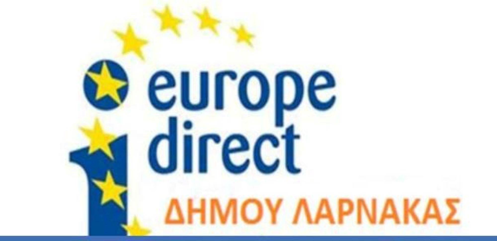 424 Κέντρα Πληροφόρησης Europe Direct στα Κράτη – Μέλη της ΕΕ
