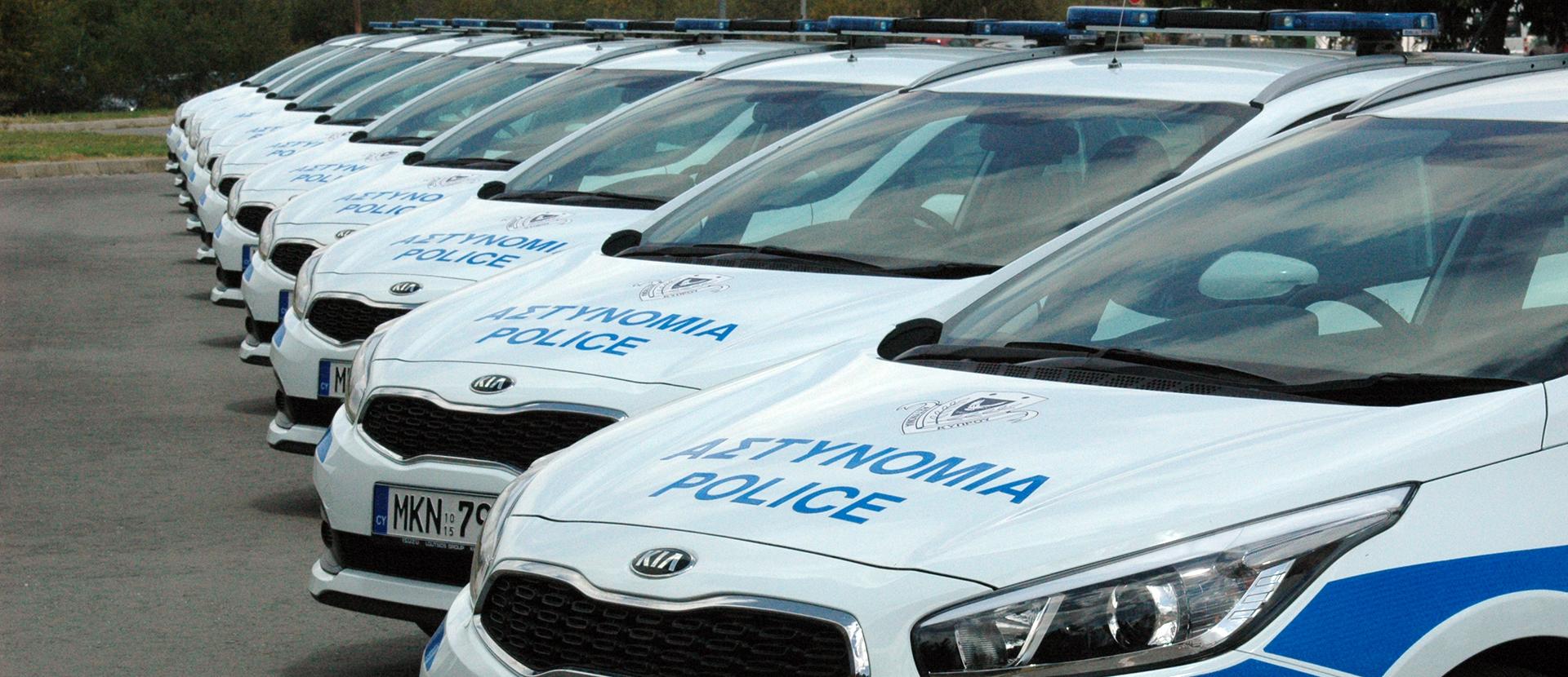 Η Αστυνομία αγόρασε 632 οχήματα και μοτοσυκλέτες διαφόρων τύπων την τελευταία 5ετία