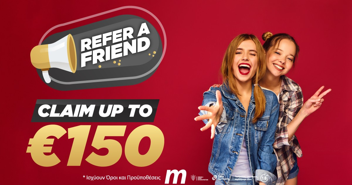 Refer a friend (5)