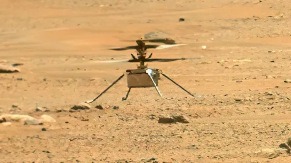 Πλανήτης Άρης: Την πέμπτη του πτήση πραγματοποίησε το «Ingenuity» της NASA – Δείτε το βίντεο