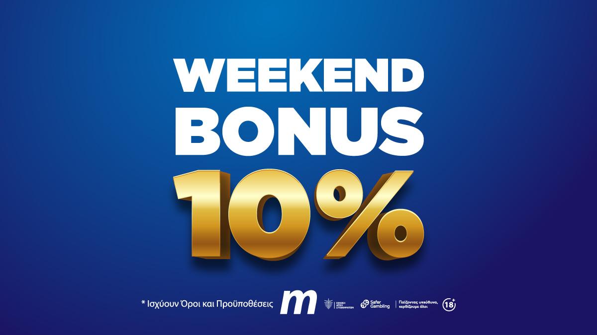 WeekendBonus 10%