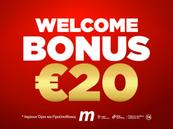 Welcome Bonus (2)