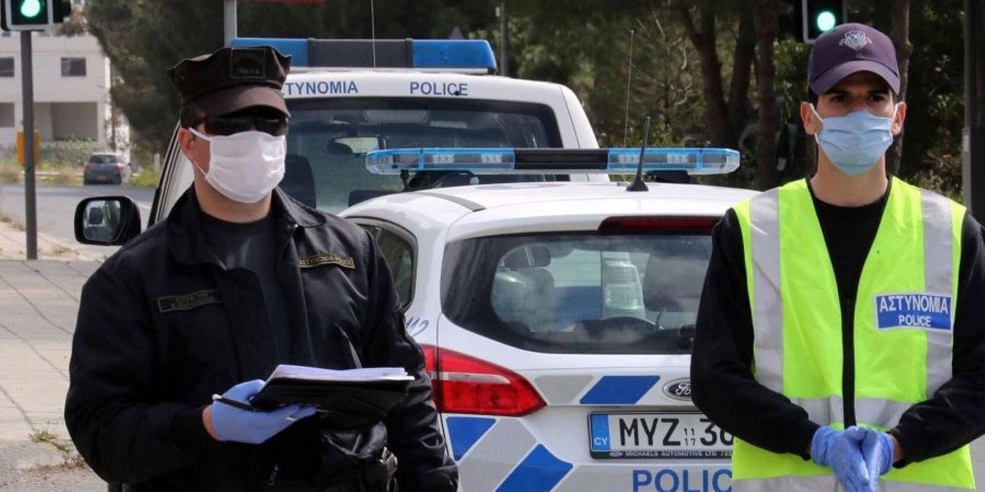 Η Αστυνομία κατήγγειλε 97 πολίτες το τελευταίο 24ωρο για παραβίαση διαταγμάτων κατά COVID-19