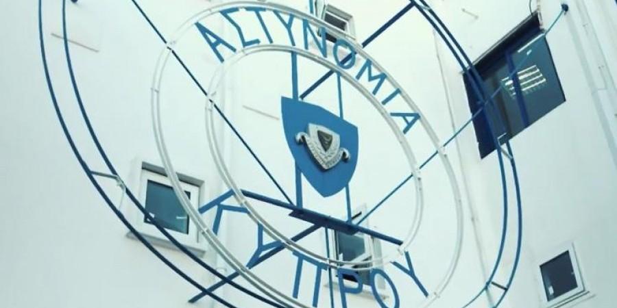 Ο κλάδος «ΙΣΟΤΗΤΑ» απορρίπτει δηλώσεις του εκπροσώπου τύπου του Αρχηγείου για υπερωρίες αστυνομικών