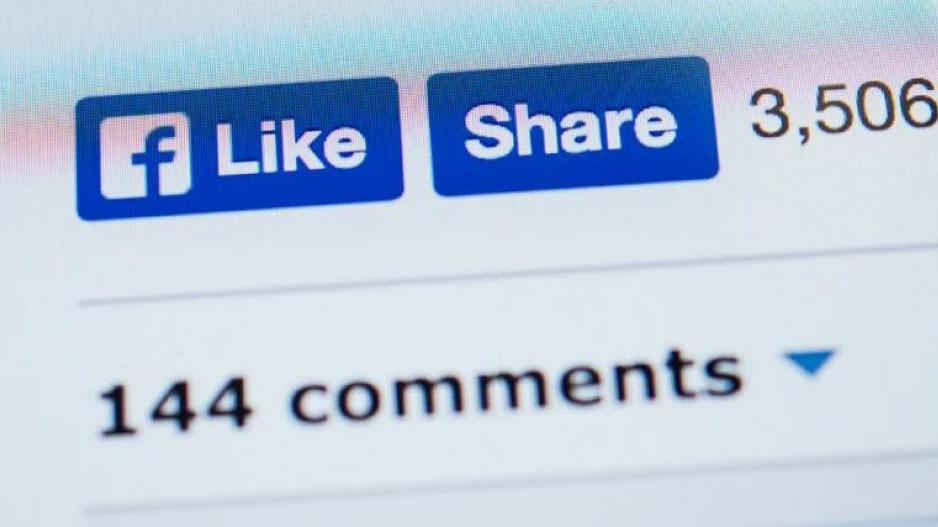 Τι θα συμβεί αν κάνεις πολλά like στο Facebook