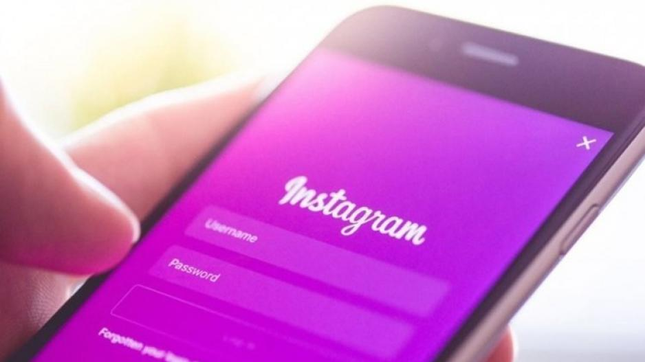 Όχι στο «παιδικό Instagram»