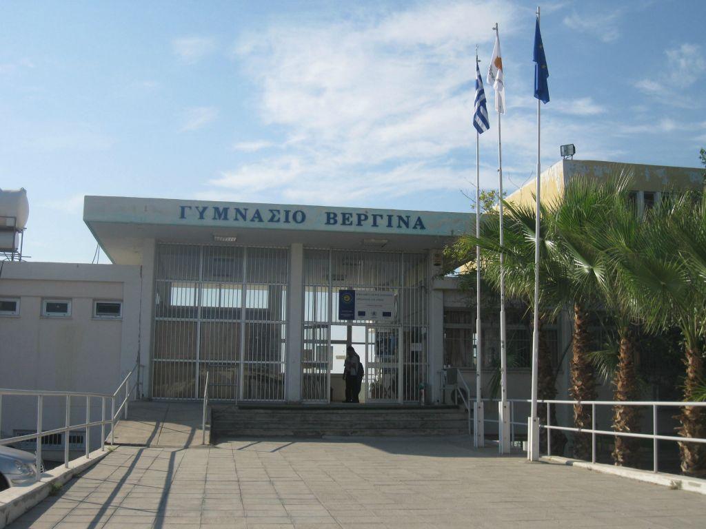 Κατάντια: Μαθητές με ρόπαλα και μαχαίρια στο Βεργίνας στη Λάρνακα