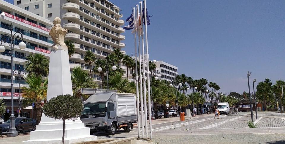 Εκδήλωση στη Λάρνακα κατά του ΝΑΤΟ από το Παγκύπριο Συμβούλιο Ειρήνης
