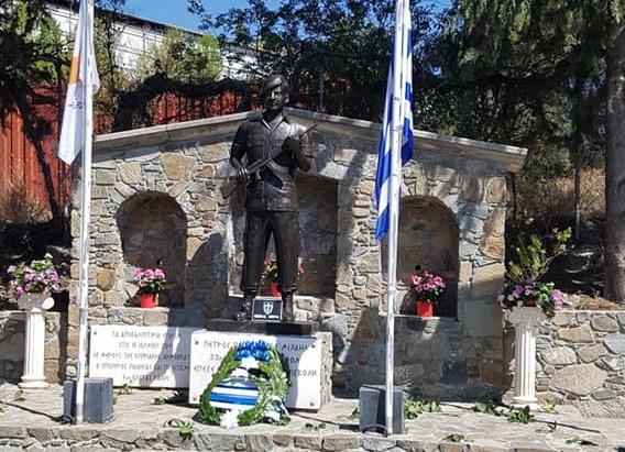 Τελέστηκε σήμερα στην Ορά το μνημόσυνο του ήρωα καταδρομέα Πέτρου Πέτρου Μιχαήλ