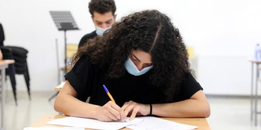 Τρία μαθήματα στο σημερινό πρόγραμμα των Παγκύπριων Εξετάσεων