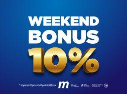 Weekend Bonus 10% (2)