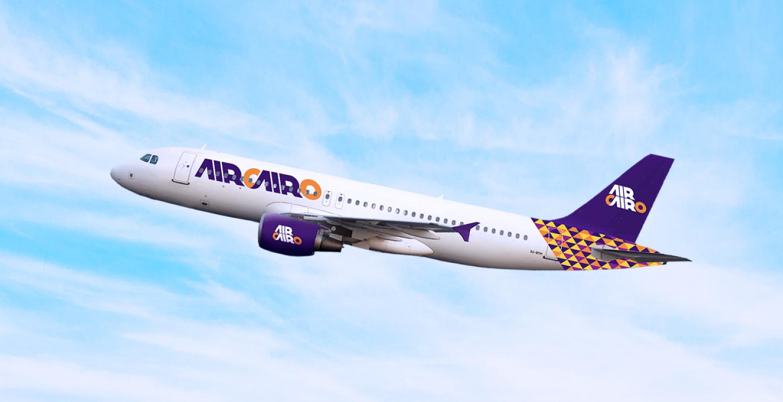 Μία ακόμα αεροπορική εταιρεία έβαλε την Κύπρο στο πτητικό της πρόγραμμα
