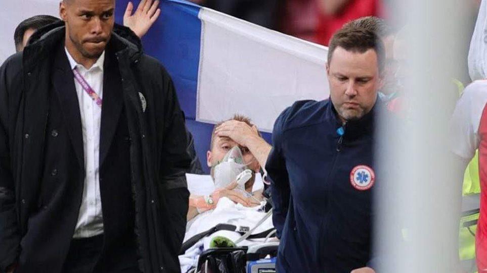 Κρίστιαν Έρικσεν: Σταθερή η κατάστασή του λέει η ΟΥΕΦΑ – Η φωτό την ώρα της μεταφοράς του στο νοσοκομείο