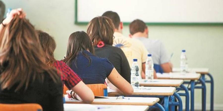 Με τέσσερα μαθήματα εξέτασης ολοκληρώνονται οι Παγκύπριες Εξετάσεις