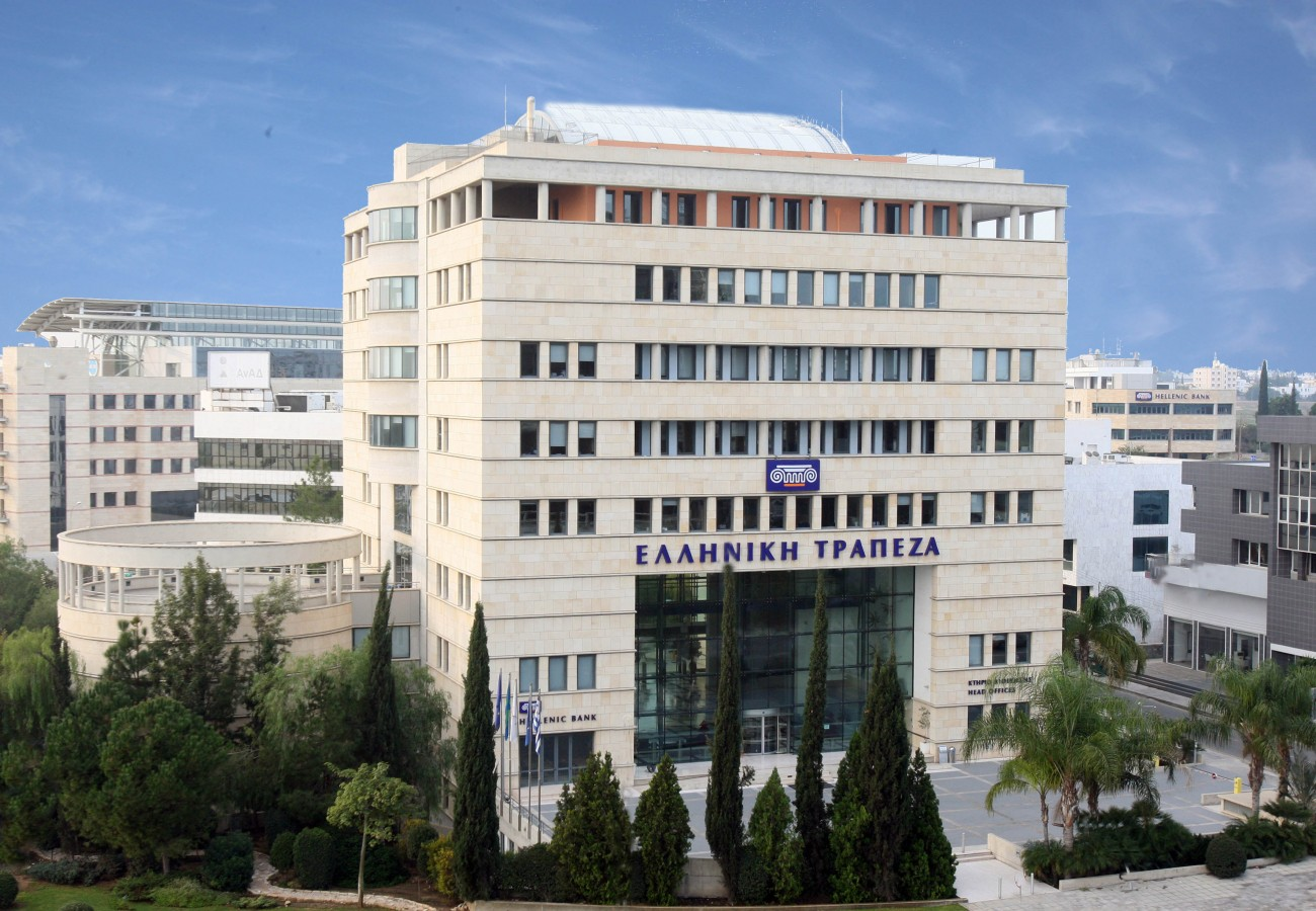 Eλληνική Τράπεζα: Επιστροφή στην αποπληρωμή των δόσεων