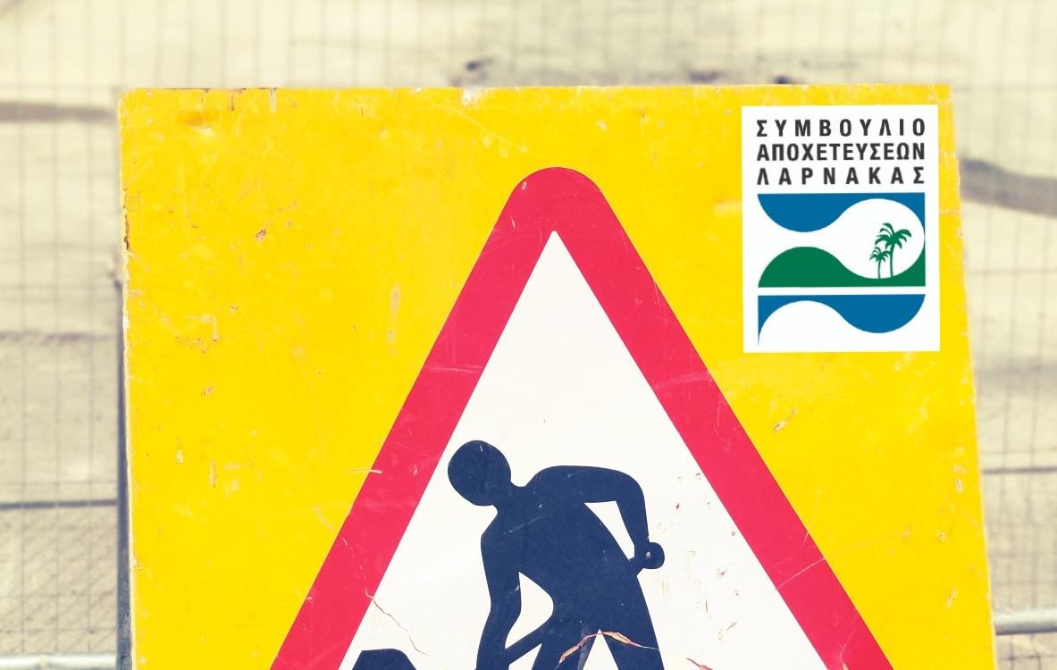 Κλείνουν δρόμοι στη Λάρνακα