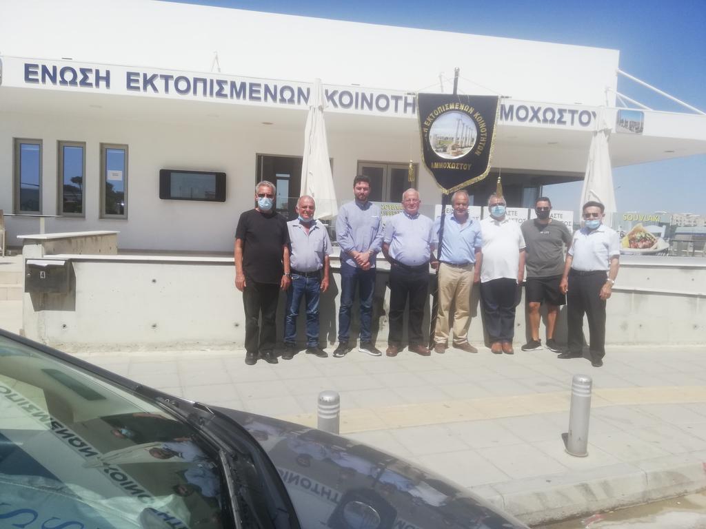 Η Ε.Ε.Κ.Α. μαζί με το Δήμο Αμμοχώστου