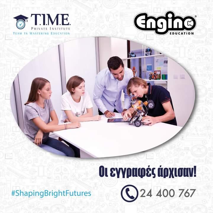 Τ.I.M.E. Private Institute: Καινοτόμο πρόγραμμα ρομποτικής ENGINO