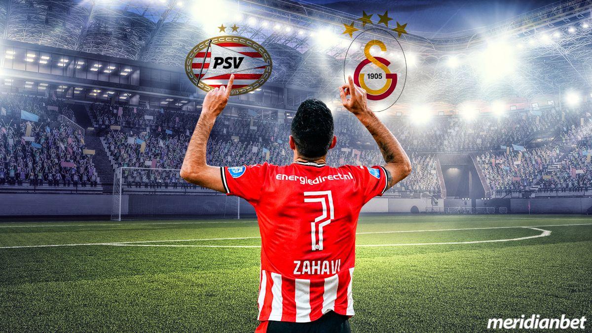 Περισσότερη ποιότητα στην PSV