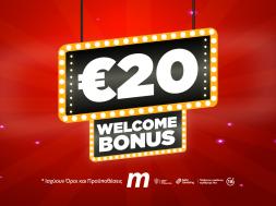Welcome Bonus New (1)