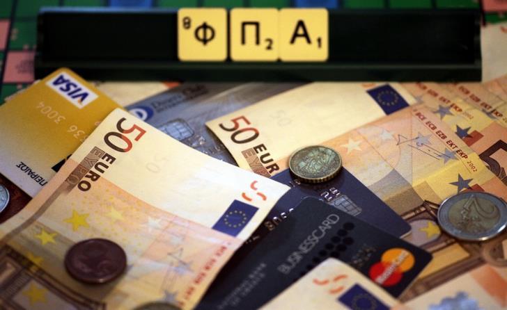 Υπ. Οικονομικών: Παρατείνεται η πληρωμή ΦΠΑ για 3 φορολογικές περιόδους
