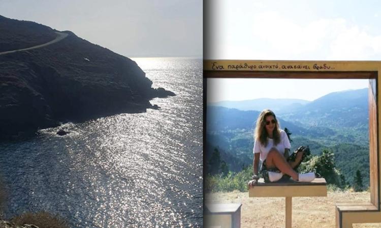 Ο δολοφόνος έσερνε τη Γαρυφαλλιά στα βράχια και την πέταξε ζωντανή στη θάλασσα, λέει η ιατροδικαστική έκθεση