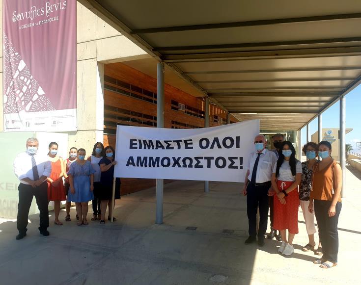 Πεντάλεπτη στάση εργασίας από Ενωση Δήμων και Δήμους με σύνθημα «Είμαστε όλοι Αμμόχωστος»
