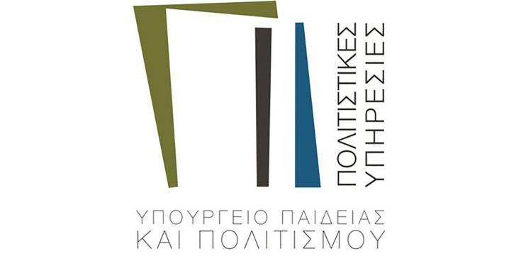 Διαγωνισμός για τοποθέτηση έργου τέχνης στο Δημόσιο Νηπιαγωγείο Κιτίου